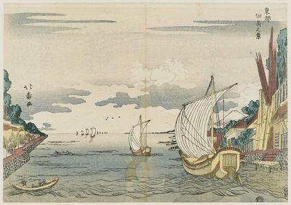 Shotei Hokuju: View of Tsukuda Island (Tsukudajima no kei), from the series The Eastern Capital (Tôto) - Museum of Fine Arts