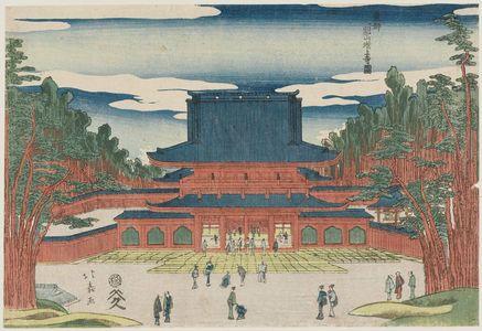 Shotei Hokuju: San'enzan Zôjô-ji Temple (San'enzan Zôjô-ji zu), from the series The Eastern Capital (Tôto) - Museum of Fine Arts