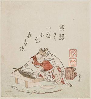 Shotei Hokuju: Ebisu Preparing Blowfish (Fugu) - Museum of Fine Arts