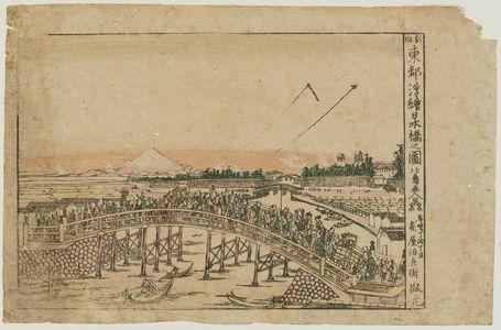 Shotei Hokuju: View of Nihonbashi Bridge (Nihonbashi no zu), from the series Newly Published Perspective Prints of the Eastern Capital (Shinpan Tôto uki-e) - Museum of Fine Arts