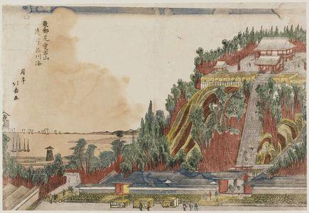 Shotei Hokuju: Mount Atago in Shiba with a Distant View of the Sea at Shinagawa (Shiba Atagoyama enbô Shinagawa no umi), from the series The Eastern Capital (Tôto) - Museum of Fine Arts