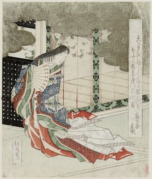 柳川重信: Court lady standing by an empty room, cloud top. Poem in panel. - ボストン美術館