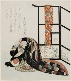 柳川重信: Surimono. Obi over screen, incense burner on tray under bamboo cage with robe lying over it. - ボストン美術館