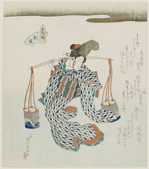 Yanagawa Shigenobu: Surimono - Museum of Fine Arts