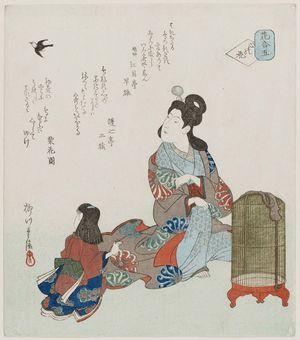 柳川重信: Hana awase - ボストン美術館