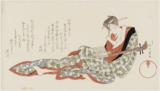 柳川重信: Reclining woman reading a text placed over a samisen in her lap. - ボストン美術館