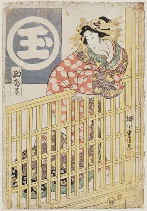 柳川重信: Masa... of the Tamaya - ボストン美術館