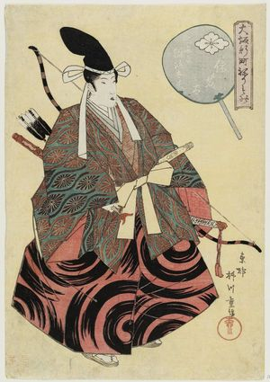 Yanagawa Shigenobu: Tawara Tôda, from the series Costume Parade of the Shinmachi Quarter in Osaka (Ôsaka Shinmachi nerimono) - Museum of Fine Arts