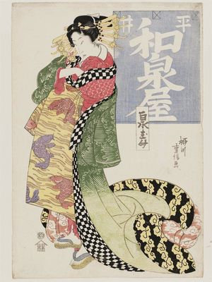 Yanagawa Shigenobu: Courtesan of the Izumiya - Museum of Fine Arts