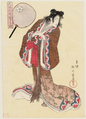 柳川重信: Hinatsuru-dayû of the Naka-Ôgiya as Shi De (Jittoku), from the series Costume Parade of the Shinmachi Quarter in Osaka (Ôsaka Shinmachi nerimono) - ボストン美術館