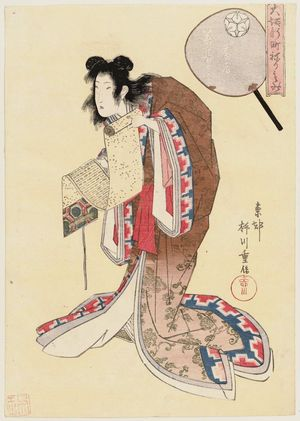 柳川重信: Manjudayû of the Naka-Ôgiya as Han Shan (Kanzan), from the series Costume Parade of the Shinmachi Quarter in Osaka (Ôsaka Shinmachi nerimono) - ボストン美術館