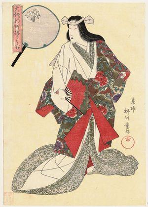 Yanagawa Shigenobu: Wakamurasaki of the Nishikioriya as a Madwoman, from the series Costume Parade of the Shinmachi Quarter in Osaka (Ôsaka Shinmachi nerimono) - Museum of Fine Arts