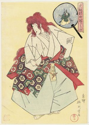 Yanagawa Shigenobu: Yoyogiku in Momijigari, from the series Costume Parade of the Shinmachi Quarter in Osaka (Ôsaka Shinmachi nerimono) - Museum of Fine Arts