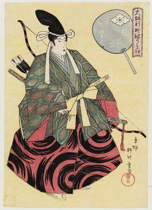 柳川重信: Hinajidayû of the Higashi-Ôgiya as Tawara Tôda, from the series Costume Parade of the Shinmachi Quarter in Osaka (Ôsaka Shinmachi nerimono) - ボストン美術館