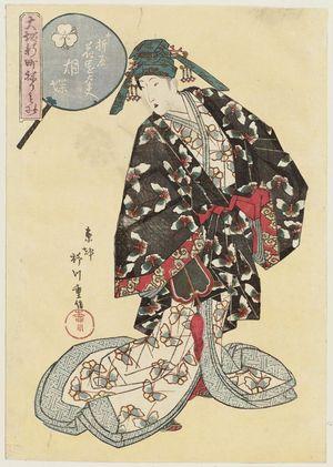 柳川重信: Hana...dayû of the Naka-Oriya as ... , from the series Costume Parade of the Shinmachi Quarter in Osaka (Ôsaka Shinmachi nerimono) - ボストン美術館
