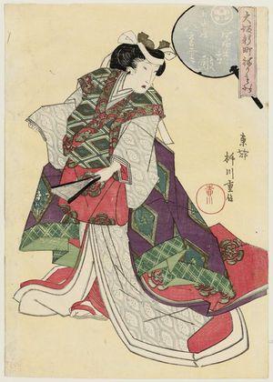 Yanagawa Shigenobu: Yaegumo of the Wataya in the Nô Play Fujidaiko, from the series Costume Parade of the Shinmachi Quarter in Osaka (Ôsaka Shinmachi nerimono) - Museum of Fine Arts