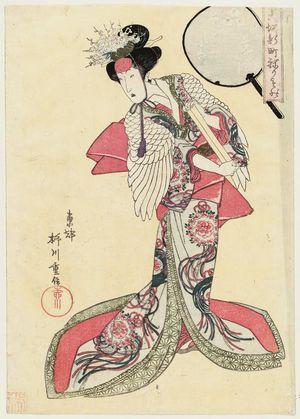 柳川重信: Konami of the Kurahashiya in the Front Group of Musicians (Sakibayashi), from the series Costume Parade of the Shinmachi Quarter in Osaka (Ôsaka Shinmachi nerimono) - ボストン美術館