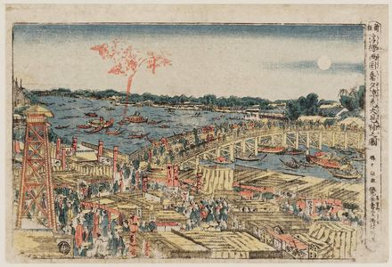 Katsushika Hokusai: Enjoying the Evening Cool Viewing Fireworks at Ryôgoku Bridge (Ryôgoku-bashi yûsuzumi hanabi kenbutsu no zu), from the series Newly Published Perspective Pictures (Shinpan uki-e) - Museum of Fine Arts