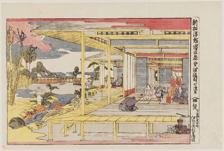 Katsushika Hokusai: Act IV (Dai yodanme), from the series Newly Published Perspective Pictures of Chûshingura (Shinpan uki-e Chûshingura) - Museum of Fine Arts
