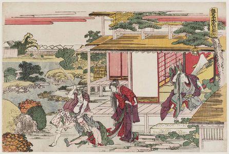 Katsushika Hokusai: Act VII (Shichidanme), from the series The Storehouse of Loyal Retainers, a Primer (Kanadehon Chûshingura) - Museum of Fine Arts
