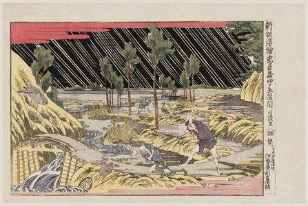 葛飾北斎: Act V (Dai godanme), from the series Newly Published Perspective Pictures of Chûshingura (Shinpan uki-e Chûshingura) - ボストン美術館