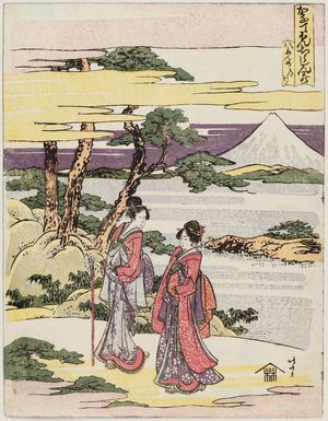 Katsushika Hokusai: Act VIII, the Journey Scene (Hachidanme, Michiyuki), from the series The Storehouse of Loyal Retainers, a Primer (Kanadehon Chûshingura) - Museum of Fine Arts