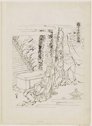 葛飾北斎: Act 1 (tracing) Kanadehon Chushingura - ボストン美術館