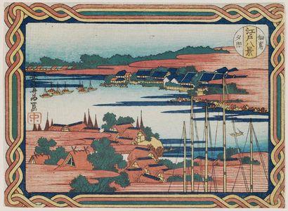 葛飾北斎: Sunset Glow at Tsukudajima (Tsukudajima sekishô), cut from one of the candy-wrapper series Eight Views of Edo (Edo hakkei) - ボストン美術館