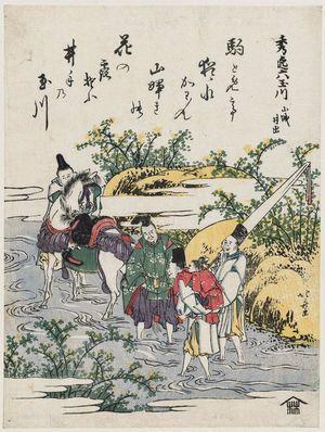 Katsushika Hokusai: Yamashiro, Ide (Tamagawa). Series: Shuitsu Mu-tamagawa (Supreme Six Tama Rivers) - Museum of Fine Arts