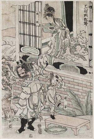 葛飾北斎: The Tale of the Magical Fox in Three Countries (Sangoku yôko den) - ボストン美術館