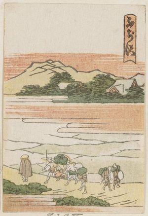 Katsushika Hokusai: Fujisawa, from the series The Fifty-three Stations of the Tôkaidô Road Printed in Color (Tôkaidô saishikizuri gojûsan tsugi) - Museum of Fine Arts