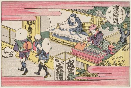 葛飾北斎: Hara, No. 14 from the series Fifty-three Stations of the Tôkaidô Road (Tôkaidô gojûsan tsugi) - ボストン美術館