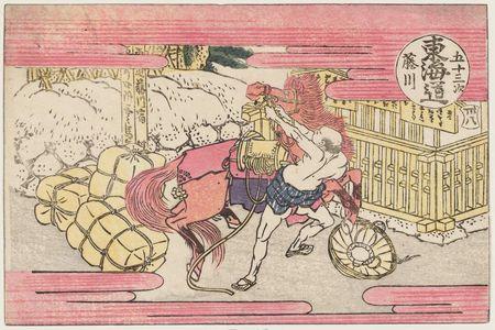 葛飾北斎: Fujikawa, No. 38 from the series Fifty-three Stations of the Tôkaidô Road (Tôkaidô gojûsan tsugi) - ボストン美術館
