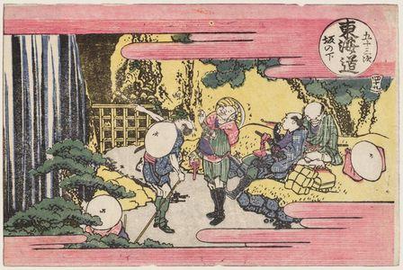 Katsushika Hokusai: Sakanoshita, No. 49 from the series Fifty-three Stations of the Tôkaidô Road (Tôkaidô gojûsan tsugi) - Museum of Fine Arts