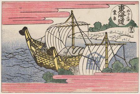 Katsushika Hokusai: Kuwana, No. 43 from the series Fifty-three Stations of the Tôkaidô Road (Tôkaidô gojûsan tsugi) - Museum of Fine Arts