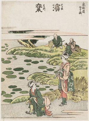 Katsushika Hokusai: Hamamatsu, from the series Fifty-three Stations of the Tôkaidô Road (Tôkaidô gojûsan tsugi) - Museum of Fine Arts