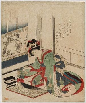 Katsushika Hokusai: Woman making a bonseki (tray-garden) mountain - Museum of Fine Arts