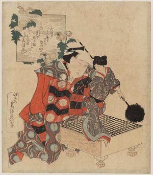 葛飾北斎: Puppeteer with puppet of a female feathered-lance bearer on a