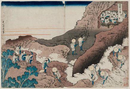 葛飾北斎: People Climbing the Mountain (Shojin tozan), from the series Thirty-six Views of Mount Fuji (Fugaku sanjûrokkei) - ボストン美術館
