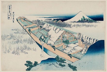 葛飾北斎: Ushibori in Hitachi Province (Jôshû Ushibori), from the series Thirty-six Views of Mount Fuji (Fugaku sanjûrokkei) - ボストン美術館