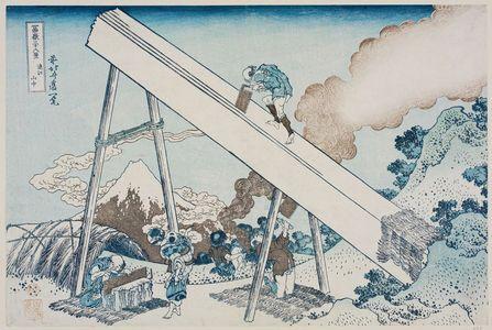 葛飾北斎: In the Mountains of Tôtômi Province (Tôtômi sanchû), from the series Thirty-six Views of Mount Fuji (Fugaku sanjûrokkei) - ボストン美術館