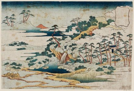 Katsushika Hokusai: The Sacred Fountain at Castle Peak (Jôgaku reisen), from the series Eight Views of the Ryûkyû Islands (Ryûkyû hakkei) - Museum of Fine Arts