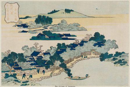 葛飾北斎: Bamboo Grove at Beison (Beison no chikuri), from the series Eight Views of the Ryûkyû Islands (Ryûkyû hakkei) - ボストン美術館