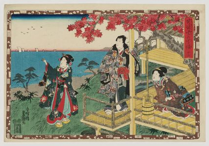 Utagawa Kunisada: No. 12 from the series Magic Lantern Slides of That Romantic Purple Figure (Sono sugata yukari no utsushi-e) - Museum of Fine Arts