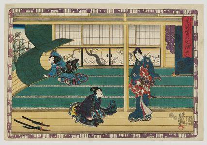 歌川国貞: No. 38 from the series Magic Lantern Slides of That Romantic Purple Figure (Sono sugata yukari no utsushi-e) - ボストン美術館