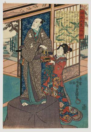 Utagawa Kunisada: No. 16 (Actors Bandô Mitsugorô III as Ôboshi Yuranosuke and Iwai Kumesaburô III as Ukihashi), from the series The Life of Ôboshi the Loyal (Seichû Ôboshi ichidai banashi) - Museum of Fine Arts