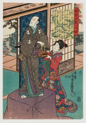 歌川国貞: No. 16 (Actors Bandô Mitsugorô III as Ôboshi Yuranosuke and Iwai Kumesaburô III as Ukihashi), , from the series The Life of Ôboshi the Loyal (Seichû Ôboshi ichidai banashi) - ボストン美術館