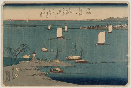 Utagawa Fusatane: Returning Sails at Yabase (Yabase kihan), from an untitled series of Eight Views of Ômi (Ômi hakkei) - Museum of Fine Arts