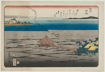 歌川房種: Descending Geese at Katada (Katada rakugan), from an untitled series of Eight Views of Ômi (Ômi hakkei) - ボストン美術館
