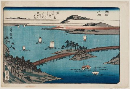 歌川房種: Sunset Glow at Seta (Seta sekishô), from an untitled series of Eight Views of Ômi (Ômi hakkei) - ボストン美術館